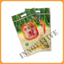 Customized PA/PE (Nylon)Plastic Bags for Rice Packaging