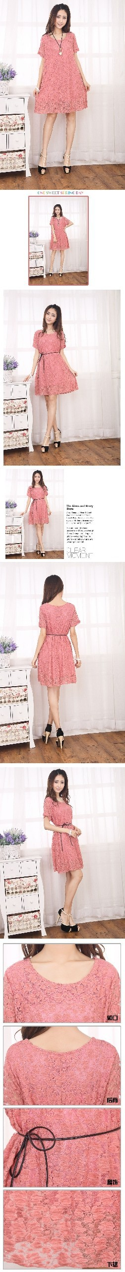 Женское платье Dream such as Ting big fat , 1107