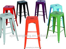 SF007 Metal bar stool