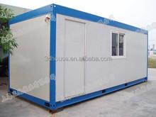 portable prefab steel cabin,modular cabin,small prefab house