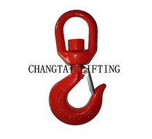 G80 swivel hook with safety latch,lifting swivel safety hook for chain