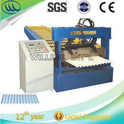2017-New-roll-forming-machine-for-roofing.jpg
