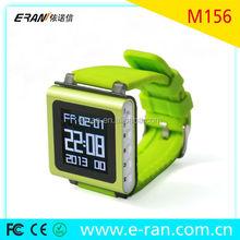 Latest wrist watch free mp4 quran download mp4 watch manual