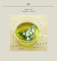 5033 New cheap famous Jasmine Green Tea for China Special Tea