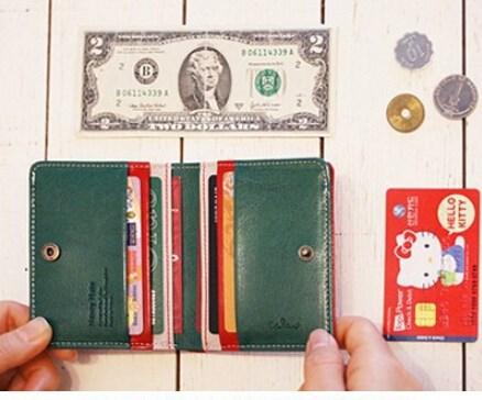 Как сделать кошелек маленький