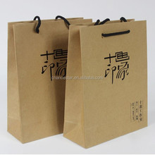 Custom recyclable brown kraft printed paper shopping bag