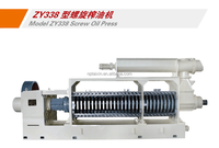 Excellent Appearance Good Quality Easy Sovent Penetration Small Area Occupation DZY338 for Rapeseed Oil hot Press/ oil expeller
