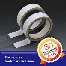 double sided tape silicone adhesive