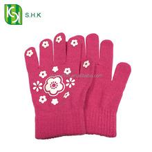 Fuchsia Acrylic Knitted Children's Magic Gloves