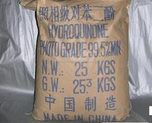 Hydroquinone powder 99% 123-31-9 Hydroquinone products