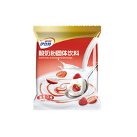 Instant Dry Yogurt Powder(strawberry flavor)