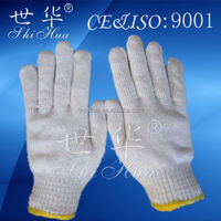Cheap white cotton gloves safety equipment