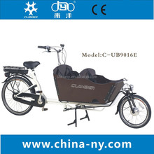UB9016E electric pedal cargo tricycle