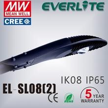 5 years warranty solar led street light special design ADC12 high quality 80 watt led street light
