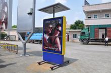 Outdoor solar light box rotating advertising billboard