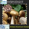 10 Years Gold Supplier 100% Good Quality 10% Beta Glucan Shiitake Extract