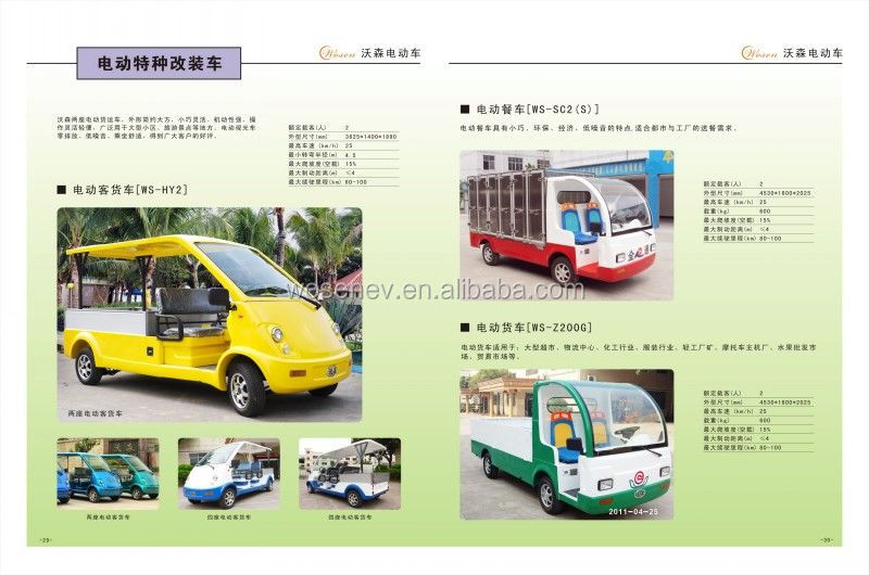 street legal utility vehicles & Mini cargo truck for sale