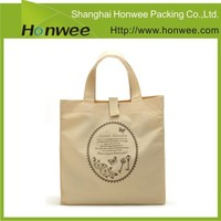 high quality custom design cheap clothing bag for shopping