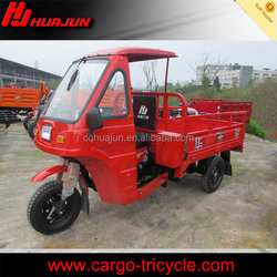 cargo tricycle with cabin/cheap import motorcycles/chopper motorcycle for sale cheap