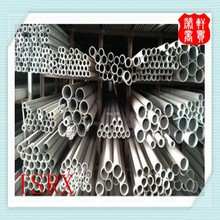 AISI 304 Seamless Stainless Steel Bright Annealed Round Tube See larger image AISI 304 Seamless Stainless Steel Bright Annealed