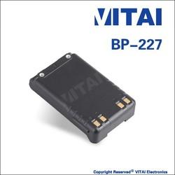 VITAI VT-BP227 7.4V Li-Ion 1800mAh FM Transceiver Rechargeable Battery For IC-F50 IC-F50V IC-F60 IC-F60V Model