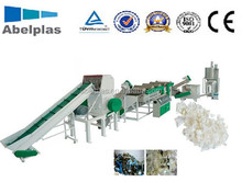 pp/pe washing and drying line for plastic film recycling