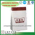 personalizado impresso sacos de papel de pão