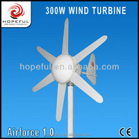 300w portable wind electricity generator prices