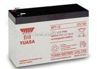 sla battrey 12 volt 7amp rechargeable exide batteries 12v 7ah super exide ups batteries india 12v 7ah with best price