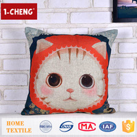 Hot Sale Creative Sprout Cat Design Printed Cushion Home Decor Pillow Case Sofas Cushions Covers