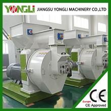 Malaysia palm kernel shell wood pellet press machine
