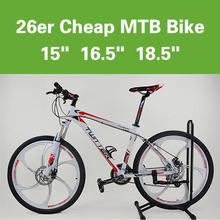 Caliente tamaño 26 bicicleta de montaña mtb/bicicletas con suspensión/superior vender motos