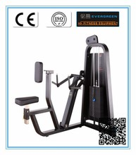 2015 New Strenght fitness equipment Vertical Row Gym machine fat burn