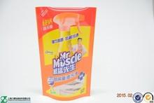 custom product plastic packaging for household