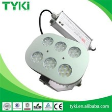 outdoor street light 150w led retrofit kit light with good heat dissipation
