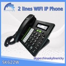 2 lines desk phone gsm desk phones