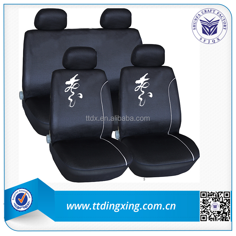 Hot Cool And Colorful Seat Covers For Car