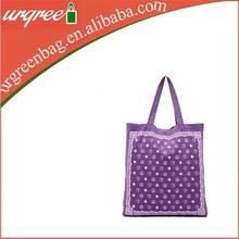 Purple cotton canvas twill shopping bag