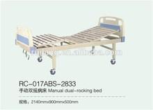 RC-017ABS-2833 cama de hospital de ajuste manual con 2 manivelas, cama para pacientes
