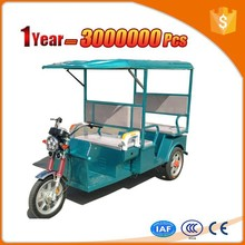 three wheel electric tricycle for indian market electric moped scooter for cargo and family