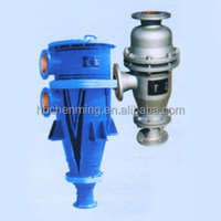 Type CMSPB skillful manufacture machinery single stage vacuum water pump