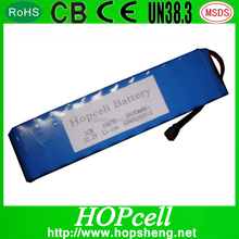 HOPcell 18650 22.2v 2200mah li-ion battery pack for Heating Clothing