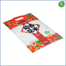 Manufactor of plastic pp bag for rice packaging/ polypropylene rice bags