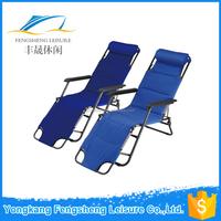 Luxury folding leisure beach deck chair