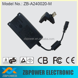 24V Switching Power Supply 50W Convertible Plug Wall Mount Charger