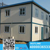 Beautiful Luxury living container house for sale/prefab container house