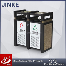 2015 Innovative Eco-Friendly Garbage Can/Classical Metal Waste Bin For Public