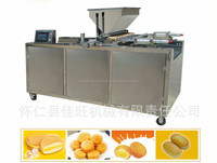 NEW automatic cup cakes/ muffins making machine stainless steel