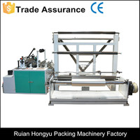 Plastic BOPP Film Folding Machine