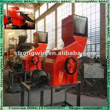 2012 Many Types Metal Crusher Machine for Sale